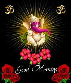 Good Morning Gif Images, Good Morning Friends Images, Good Morning Flowers Pictures, Good Morning Beautiful Pictures, Good Night Flowers, Good Morning Nature, Good Morning Happy Sunday, Good Morning Girls, Morning Pictures