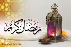 Ramadan Mubarak is the most sacrosanct month of the year in Islamic culture. Here is the best Ramadan Kareem Quotes, Wishes & Duas For this Holy Month. Ramadan 2016, Happy Ramadan Mubarak, Ramadan Greetings, Eid Mubarak, Ramzan Mubarak Quotes, Ramzan Mubarak Image, Ramzan Wishes Images, Ramzan Images Hd, Ramazan Wishes