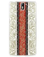 Oneplus One Emperor Exclusive Pattern Mobile Phone Case for Oneplus One Phone cases back cover