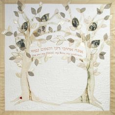 Family Tree chuppah! Photos of parents and grandparents' weddings are on the huppah. Hand-painted silk chuppah with quilting, by Jeanette Kuvin Oren, 5 ft x 5 ft http://www.kuvinoren.com