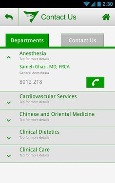 Mobile App: Saad Specialist Hospital on Behance General Anaesthesia, Mobile App Design, Mobile Application, Clinic, Behance