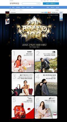 롯데닷컴 브랜드100 행사 디자인