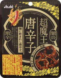 【中評価】アサヒ 超魔王唐辛子 袋12gの口コミ・評価・商品情報【もぐナビ】 Japan Package, Love Logo, Food Packaging Design, Graphic Design, Cooking, Menu, Wallpaper, Kitchen, Menu Board Design