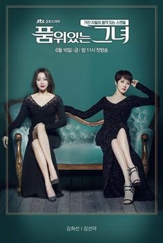 Watch Woman of Dignity Korean Drama 2017 Engsub is a This is a pre produced drama Filming began 2016 Aug and finished on 2017 Feb Woo Ah Jin Kim Hee Sun lives a luxurious life due. Korean Drama 2017, Korean Drama Movies, Korean Actors, Korean Dramas, Kim Sun Ah, Kim Hee Sun, Tears In Heaven, Live Action, Lee Ki Woo