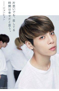 160517 SHINee Jonghyun - Anan Magazine May Issue
