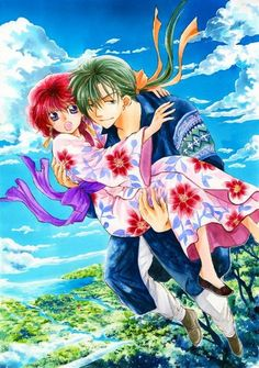 Yona hime and Jae ha
