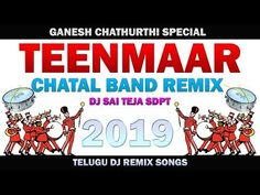 TEENMAAR CHATAL BAND REMIX | NEW CHATAL BAND 2019 | TELUGU DJ REMIX SONGS - YouTube Dj Songs List, Dj Mix Songs, Dj Remix Music, Reggae Music, Pop Music, Audio Songs, Mp3 Song, All Love Songs, Latest Dj Songs