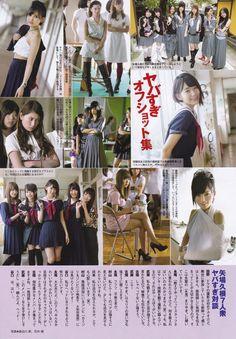 Majisuka Gakuen 5 #AKB48 #senbatsu #bikini #idols #japan #jpop #Akihabara #Majisuka #gakuen5