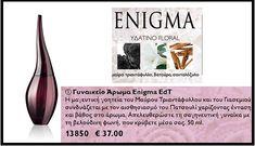 Enigma, Wine, Drinks, Bottle, Floral, Drinking, Beverages, Flask, Florals