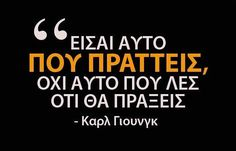 Greek Quotes, Meaningful Words, True Stories, Wise Words, Health Tips, Life Quotes, Sayings, Nice Things, Darkness