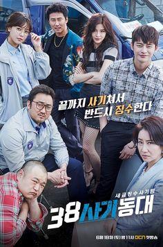 "Seo in Guk in 2016 OCN production ""38 Task Force""."
