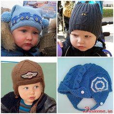 как связать шапку спицами для мальчика схема описание мастер-класс