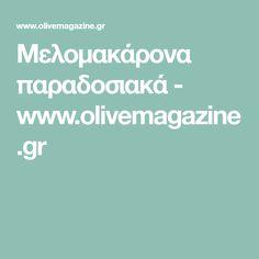 Μελομακάρονα παραδοσιακά - www.olivemagazine.gr Recipes, Ripped Recipes, Cooking Recipes, Medical Prescription, Recipe