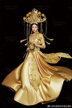 Traditional Fashion, Traditional Dresses, Oriental Fashion, Asian Fashion, Chinese Gown, Dynasty Clothing, Asian Wedding Dress, Conceptual Fashion, Whimsical Fashion
