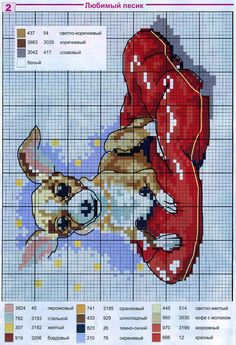 chihuahua Retired I will get back into x- stitch janass