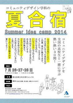 studio-L blog: 東北芸工大高校生向け夏合宿 参加者募集 Korea Design, Japan Design, Flat Design, Web Design, Webpage Layout, Typo Poster, Graphic Design Flyer, Kumamoto, Web Inspiration