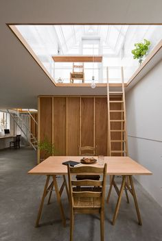 Designed by Yo Shimada of Tato Architects, the main part of the home is partially sunken in the ground, which includes the kitchen, living room, and bedrooms.
