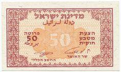 50 PRUTA 1952