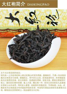 250g Chinese Da Hong Pao Oolong Tea Big Red Robe Original Dahongpao Tea Oolong China health care product wholesale Free Shipping   Confira um novo artigo em http://produtoschineses.com.br/products/250g-chinese-da-hong-pao-oolong-tea-big-red-robe-original-dahongpao-tea-oolong-china-health-care-product-wholesale-free-shipping/