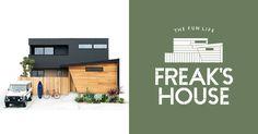 フリークスストアがつくる家。「LIFE LABEL」と「フリークスストア」のコラボレーションで生まれた、解放感あふれるデザイン住宅。このサイトでは、FREAK'S HOUSEの特徴や、暮らし方のサンプルをご紹介しています。