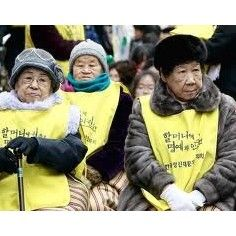 "online petition demanding formal apology for treatment of Korean ""comfort"" women"
