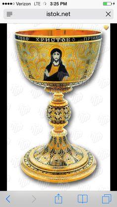 Antique Orthodox Chalice