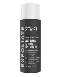 Paula's Choice Skin Perfecting BHA Liquid Exfoliant, - Care - Skin care , beauty ideas and skin care tips Lotion, Unclog Pores, Alpha Hydroxy Acid, Broad Spectrum Sunscreen, Green Tea Extract, Acne Prone Skin, Oily Skin, Even Skin Tone, Beleza