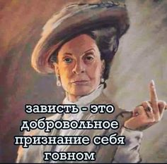 Funny Phrases, Life Philosophy, Common Sense, Led Zeppelin, Humor, Memes, Russian Jokes, Quotes, Funny Taglines