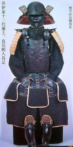 Suji bachi sendai dou gusoku. The mail of this armor is  karakuri-namban kusari (riveted Japanese mail).