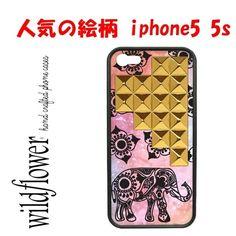 セール Iphone 5 5s ケース wildflower 海外ブランド コーデの画像 | 海外セレブ愛用 ファッション iphoneケース iphone 6 6…