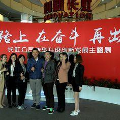 Changhong Italia - Google+ Changhong CINA