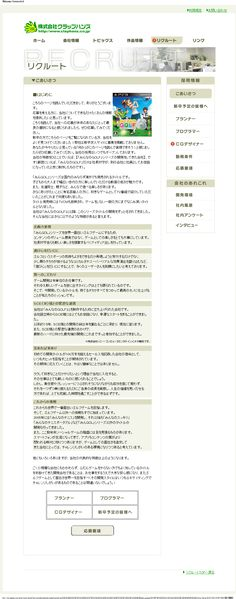 Clap Hanz ウェブサイト