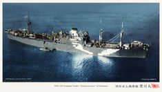 Imperial Japanese Navy in colorized photos Hms Hood, Force India, Imperial Japanese Navy, Indian Air Force, Colorized Photos, United States Navy, Navy Ships, Pearl Harbor, Royal Navy