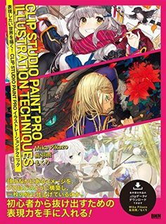 How to Draw Manga Anime / CLIP STUDIO PAINT PRO Illustration Technique Book