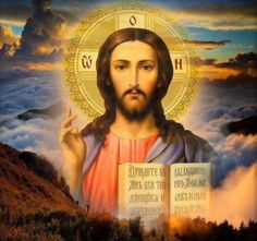 Jesus Pictures, Pictures To Draw, Religious Icons, Religious Art, Image Jesus, Isaiah 59, Mere Christianity, Christian Images, Way To Heaven