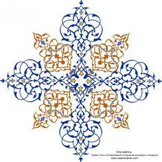 Art islamique - Tazhib turque - dans la case | Galerie d'art islamique et Photographie
