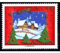 Christmas 2005 Germany postage stamp