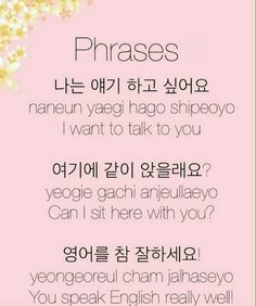 Japanese is a language spoken by more than 120 million people worldwide in countries including Japan, Brazil, Guam, Taiwan, and on the American island of Hawaii. Japanese is a language comprised of characters completely different from Korean Slang, Korean Phrases, Korean Quotes, Learn Basic Korean, How To Speak Korean, Korean Words Learning, Korean Language Learning, Language Study, Learn A New Language