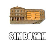 SIMβουλή Ancient Memes, Dark Jokes, Out Loud, Cringe, Random Stuff, Greek, Humor, Funny, Random Things