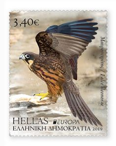 Greece Date of Issue: May 2019 two stamps se-tenant & €) both stamps are issued in a sheet of 16 stamps stamps. Vintage Stamps, The 5th Of November, Greece, Raptors, Rapunzel, Coins, Birds, Collections, Island