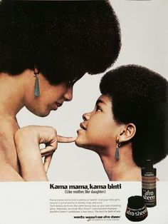 We rocked afros loud and proud and we all used Afro Sheen. I remember the commercial: Watu Wasuri, use Afro Sheen. Beautiful People use Afro Sheen Black Power, Curly Hair Styles, Natural Hair Styles, Natural Beauty, Au Natural, Natural Women, Hair Afro, 4c Hair, Black Women