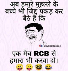 Hindi Jokes Collection, Funny Hindi Jokes For Whatsapp - BaBa Ki NagRi Funny Jokes In Hindi, Funny Quotes, Biology Jokes, Cricket, Collections, Memes, Funny Phrases, Jokes In Hindi, Funny Qoutes