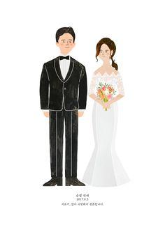 커스텀 초상화 - 웨딩 일러스트custom portrait-wedding illustration-----------------------------------... Wedding Drawing, Wedding Painting, Wedding Art, Wedding Couples, Wedding Clip, Wedding Illustration, Couple Illustration, Buch Design, Blush Pink Weddings