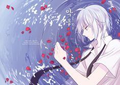 Tower of God All Anime, Anime Guys, Manga Anime, Manhwa, Seven Knight, Anime Artwork, Boy Art, Character Drawing, Webtoon