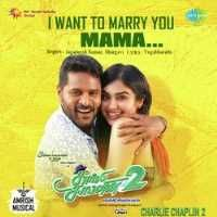 Charlie Chaplin 2 2019 Tamil Movie Mp3 Songs Download