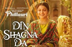 din shagna da lyrics jasleen royal beautifully sung and composed by #jasleenroyal. Stay tuned for more beautiful songs from the movie Phillauri only on FilmyTune. #anushkasharma #diljitdosanjh