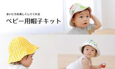 Minne, Kids And Parenting, Baby Kids, Diy And Crafts, Sewing, Hats, Fashion, Dressmaking, Moda