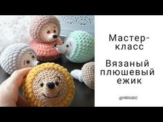 This hedgehog plushie would be a great friend for children and adults. A step by step amigurumi video tutorial to crochet a cute hedgehog from plush yarn. Crochet Mittens Free Pattern, Crochet Cable, Crochet Headband Pattern, Knit Or Crochet, Crochet For Kids, Crochet Toys, Crochet Patterns, Crochet Hooded Scarf, Crochet Beanie