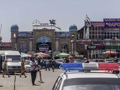 Таджикистан 2016. Курган-Тюбе. Базар