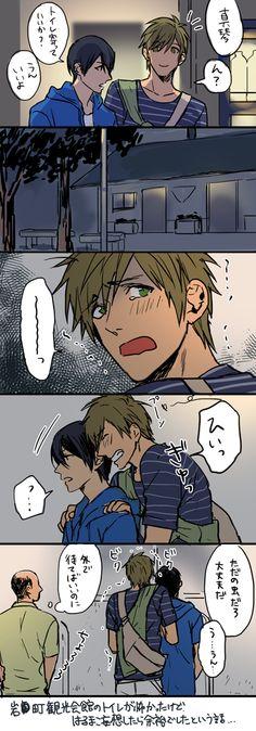 Scardy cat Makoto really takes it to a new level, doesn't he? ...  Free! - Iwatobi Swim Club, haruka nanase, haru nanase, haru, nanase, free!, iwatobi, makoto tachibana, makoto, tachibana